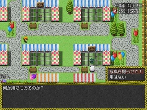 アマギモンスターパークへようこそ! Game Screen Shots