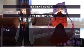 ハイケイ Game Screen Shot3
