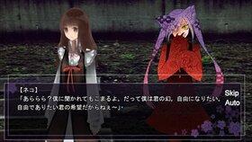 ハイケイ Game Screen Shot5