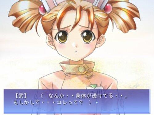 マブラブ・サブスタンス~第二章・後編~ Game Screen Shot3