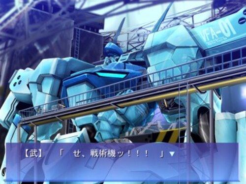 マブラブ・サブスタンス~第二章・後編~ Game Screen Shot4
