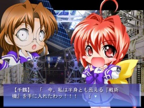 マブラブ・サブスタンス~第二章・後編~ Game Screen Shot5
