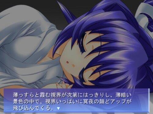 マブラブ・サブスタンス~第二章・後編~ Game Screen Shots