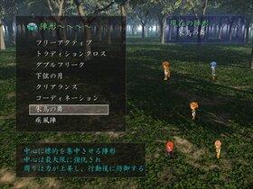 Time Flow Game Screen Shot4