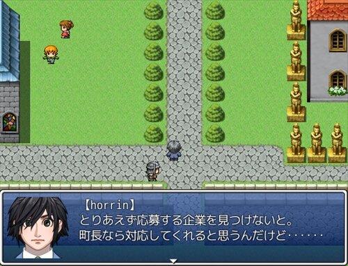horrinの就職活動 Game Screen Shot1