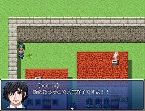 horrinの就職活動 Game Screen Shots