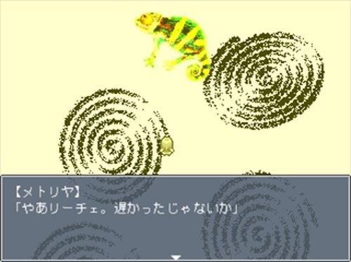うずまきねんび7 =無脊椎少女= Game Screen Shot5