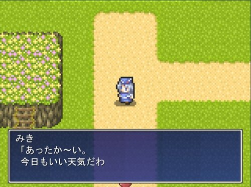 MIKI Game Screen Shot