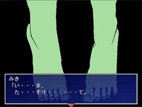 MIKI Game Screen Shot5
