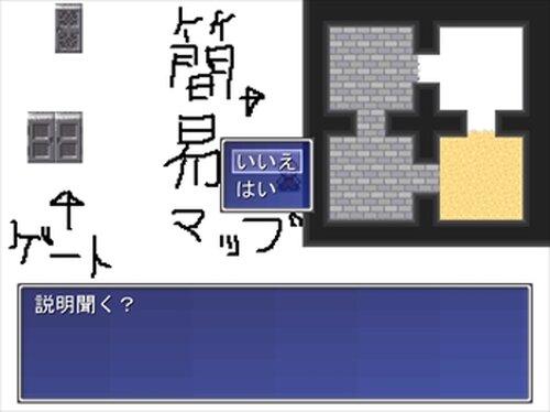 逃げろ!とにかく逃げろ!Legend Mode Game Screen Shot3