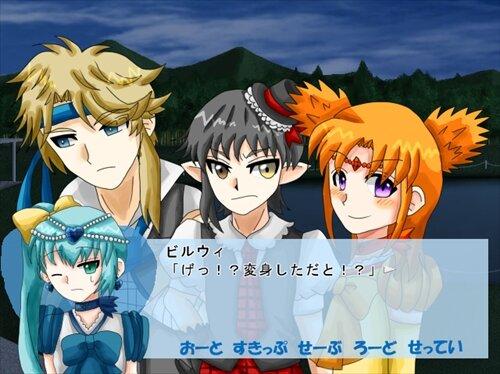 魔法少女クール・ハート Game Screen Shot1