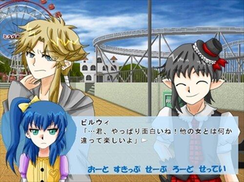 魔法少女クール・ハート Game Screen Shot2