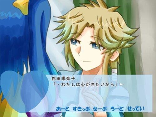 魔法少女クール・ハート Game Screen Shot3