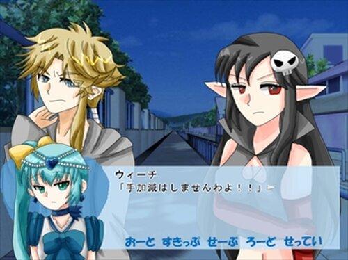 魔法少女クール・ハート Game Screen Shot4