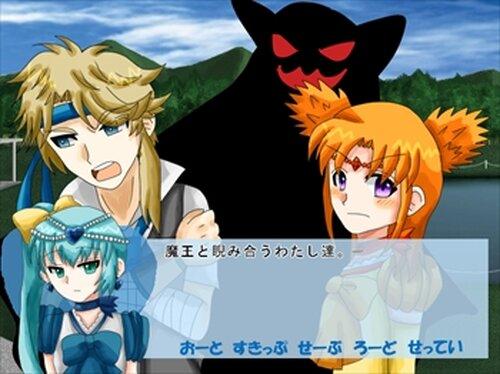 魔法少女クール・ハート Game Screen Shot5