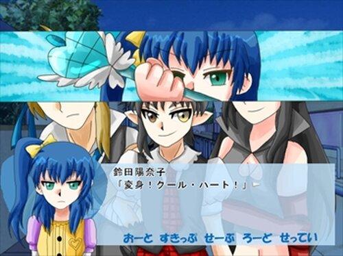魔法少女クール・ハート Game Screen Shots