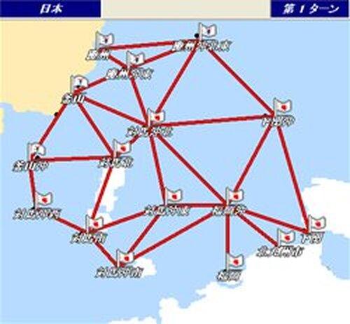 日韓戦争~日本海海戦~ Game Screen Shots