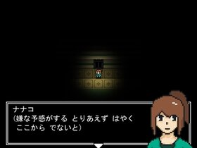 WORM Game Screen Shot3