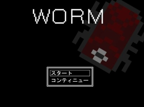 WORM Game Screen Shots