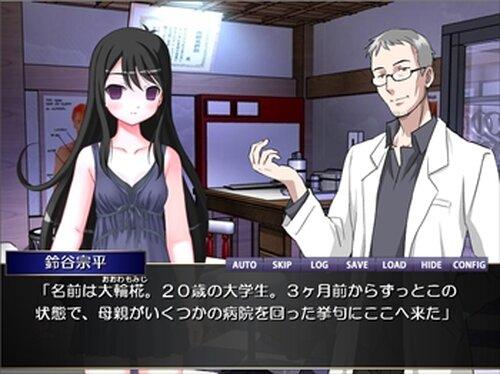 カンナガラのケモノ Game Screen Shot2