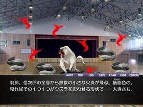 カンナガラのケモノ Game Screen Shot4