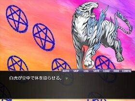 カンナガラのケモノ Game Screen Shot5