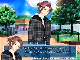 青葉日和で事件簿 Episode2 水の精霊 Game Screen Shot2