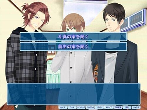 青葉日和で事件簿 Episode2 水の精霊 Game Screen Shot4