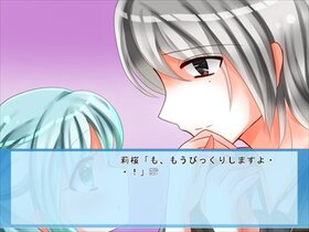 今も昔も恋している Game Screen Shot2