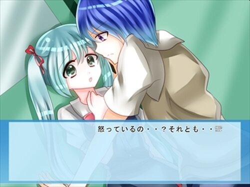 今も昔も恋している Game Screen Shots