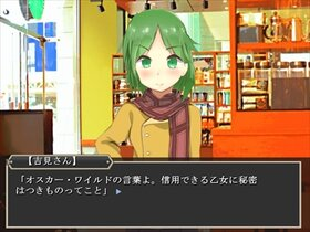 人形劇が終わる夜 Game Screen Shot2