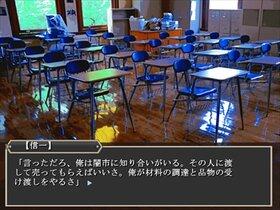 人形劇が終わる夜 Game Screen Shot3