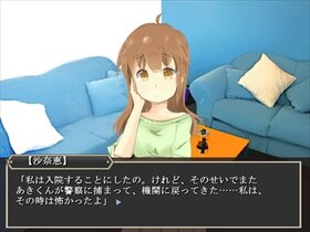 人形劇が終わる夜 Game Screen Shot5