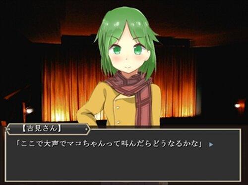 人形劇が終わる夜 Game Screen Shots