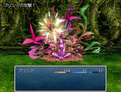 プリンプリンセス Game Screen Shot