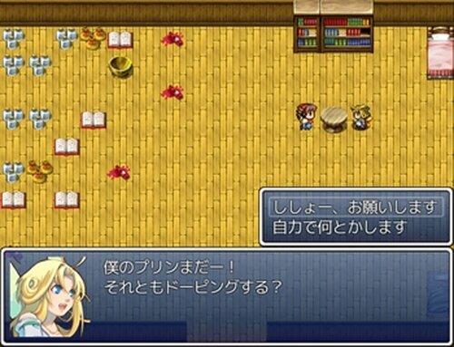 プリンプリンセス Game Screen Shot3