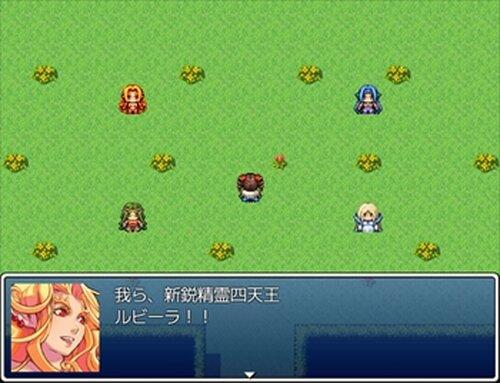 プリンプリンセス Game Screen Shot4