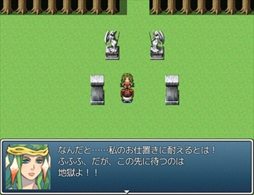 プリンプリンセス Game Screen Shot5
