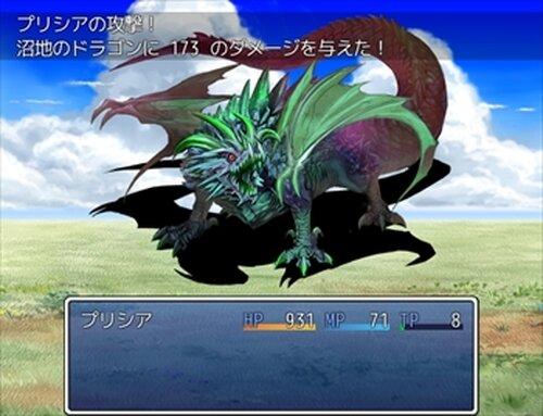 プリンプリンセス Game Screen Shots