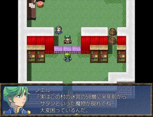 サタンの迷宮 Game Screen Shot3