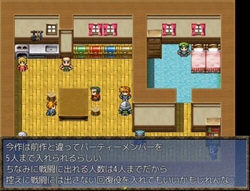 サタンの迷宮 Game Screen Shot5