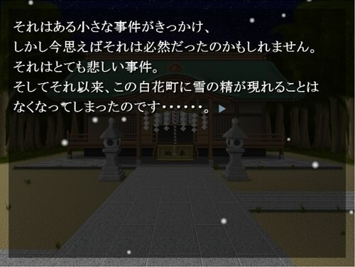 ̄winter Game Screen Shot1