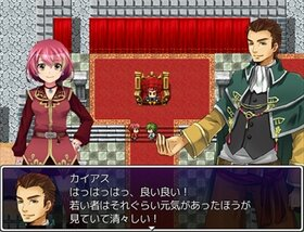 ERLQUEST Game Screen Shot2