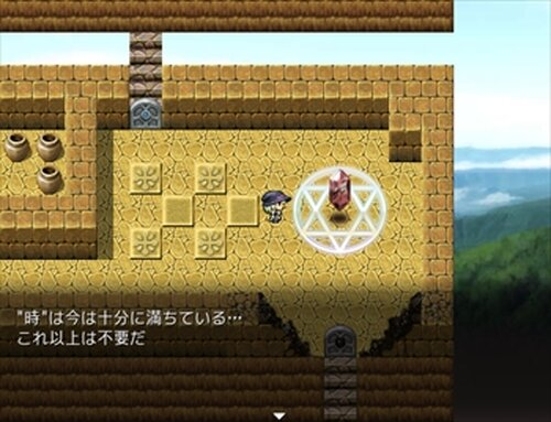 マヨイビト Game Screen Shot4