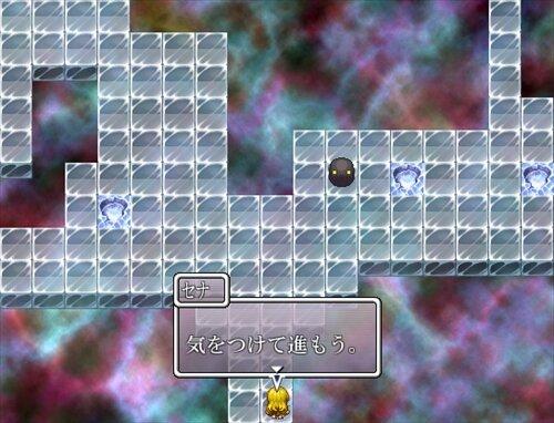 空白の世界とモノクローム Game Screen Shot