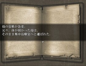 空白の世界とモノクローム Game Screen Shot3