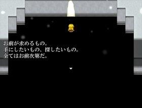 空白の世界とモノクローム Game Screen Shot5
