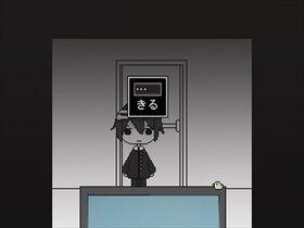 ぼくの死に様 Game Screen Shot5