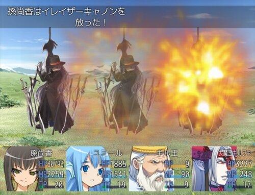 悪夢と魔女と護衛任務 Game Screen Shot1