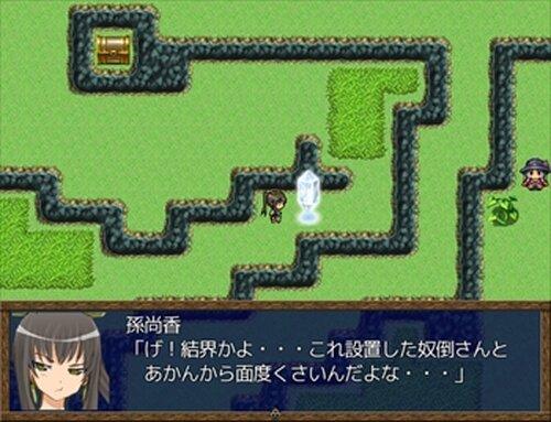 悪夢と魔女と護衛任務 Game Screen Shot2